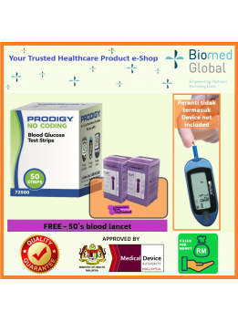 Prodigy Blood Glucose Test Strips, 50 Strips/Box, FREE with 50 pieces twist lancet (BUNDLE PACK)