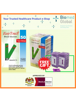 EasyTouch GCU Blood Glucose Test Strips, 50 Strips/Box, FREE with 50 Pieces Blood Lancet (BUNDLE PACK)
