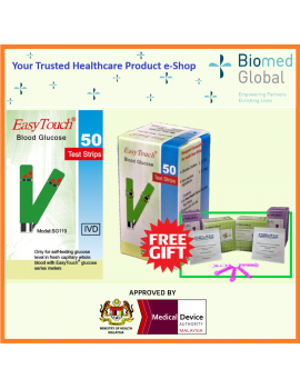 Easytouch GCU Glucose Test Strips, 50 Strips/Box, FREE with 50's Blood Lancet & Alcohol Swab
